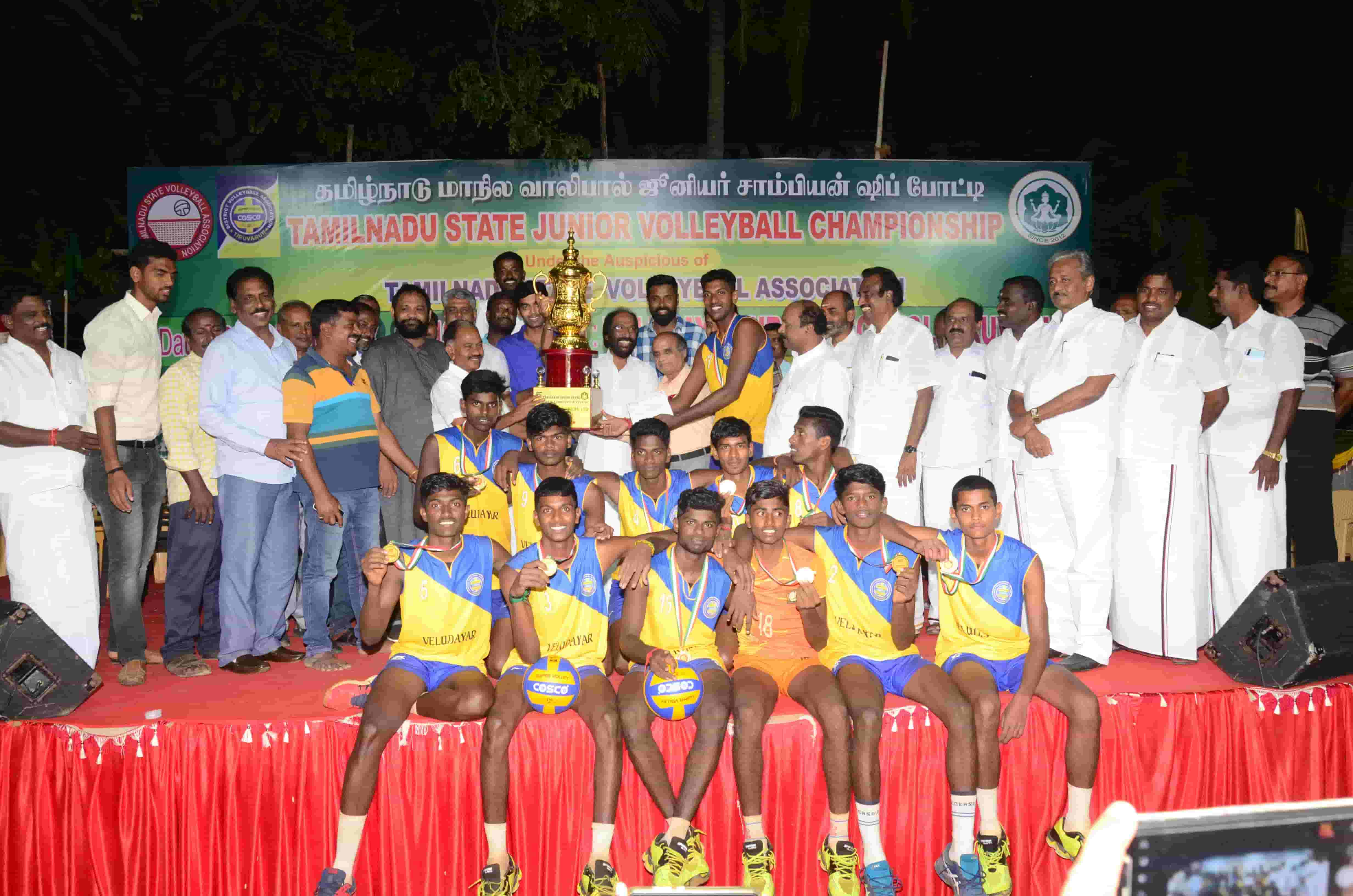 https://tnsva-live.s3.ap-south-1.amazonaws.com/1580735259/State_Junior_Championship_2020_Tiruvarur5.JPG