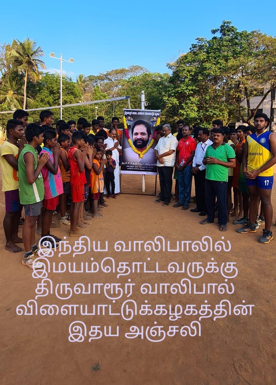Homage paid at Tiruvarur